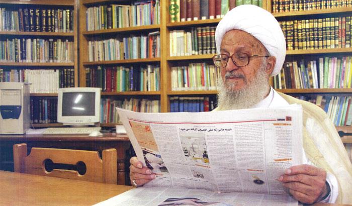 makarem-shirazi-library