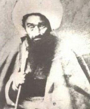 sheikh-mofid-portrait