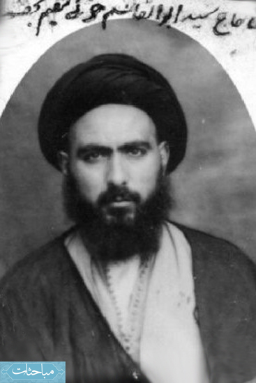 Ayatollah-Khoei