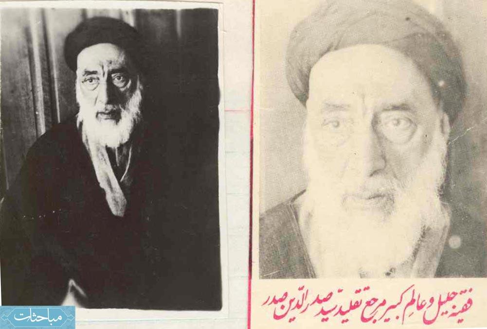 sayed-sadr-al-din-sadr-face