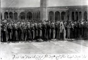 haeri-yazdi04