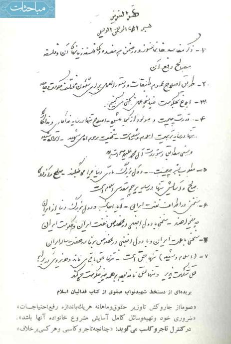 letter02