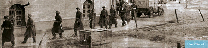 navab-arrested