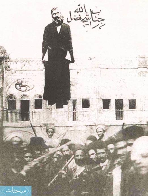 noori-persecuted