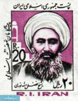 noori-stamp