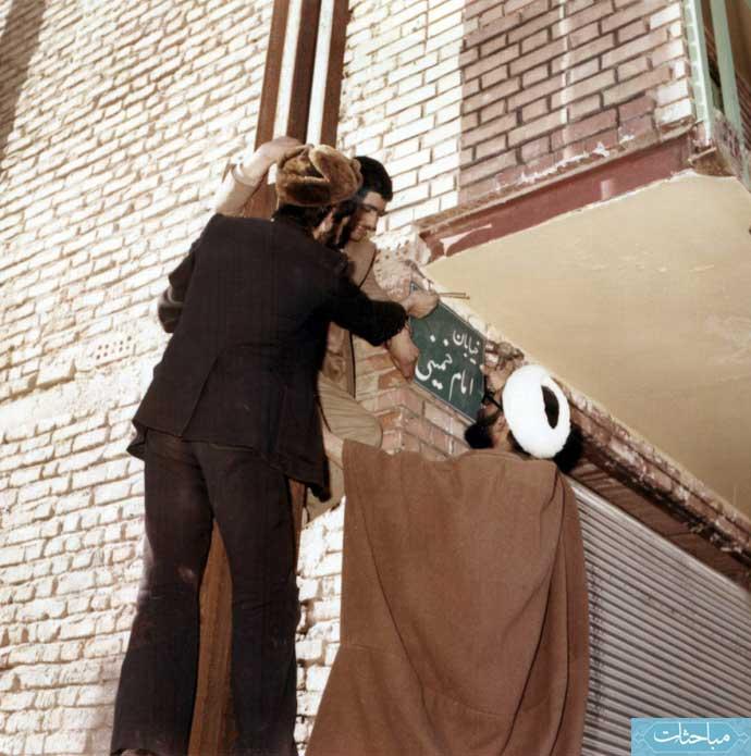 imam-khomeini-st