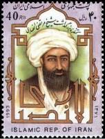 ansari-stamp