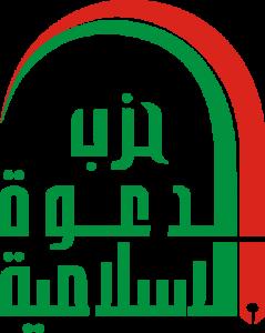 hezb-dawa