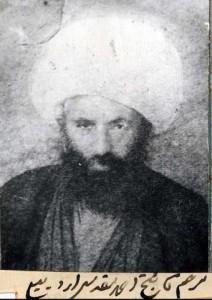 moghadas-ardabili
