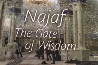 najaf the gate of wisdom