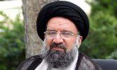 khatami1