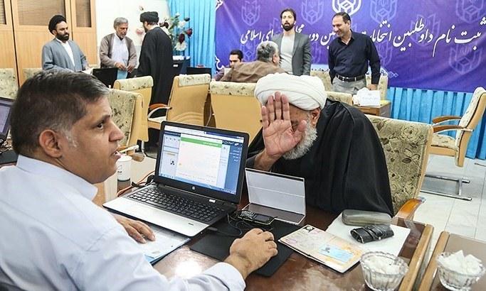 تصویر:خبرگزاری تسنیم