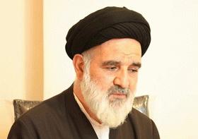 khosro-shahi