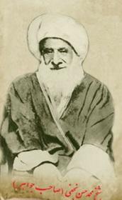 saheb-javaher