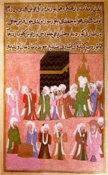 kaba-ottoman-1595-ottoman-topkapi