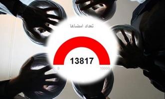 emameh-13817