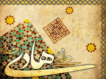 imam-hadi