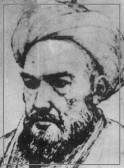Sheykh-Toosi