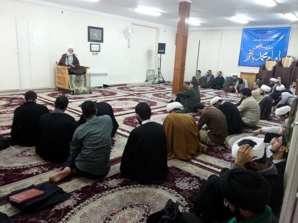 Imam Baqir School 01