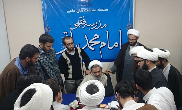 Imam Baqir School 02
